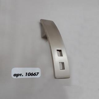 Ручка A 059-11 G5