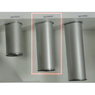 Ножка рег. металлическая NA 11C00/150/R, сатин