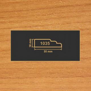 1035 вишня рамочный профиль МДФ 2800