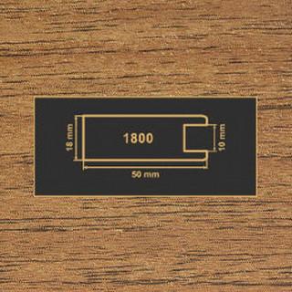 1800 орех лесной рамочный профиль МДФ 2800