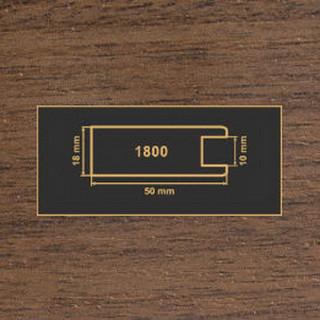 1800 орех темный  рамочный профиль МДФ 2800