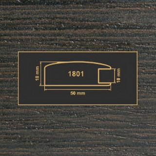 1801 венге рамочные профиль МДФ 2800