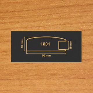 1801 вишня  рамочные профиль МДФ 2800
