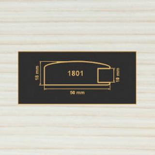 1801 вудлайн крем  рамочный профиль МДФ 2800