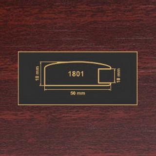 1801 махонь рамочный профиль МДФ 2800