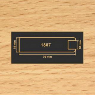1807 бук рамочный профиль МДФ 2800
