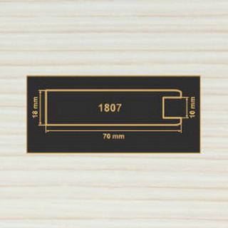 1807 вудлайн крем рамочный профиль МДФ 2800