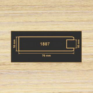 1807 зебрано песочный рамочный профиль МДФ 2800