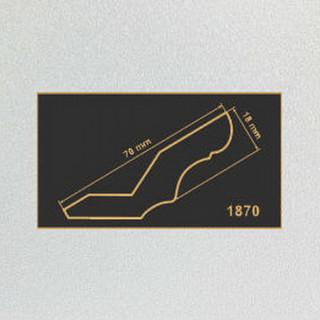1870 алюминий карниз МДФ 2800