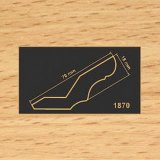 1870 бук карниз МДФ 2800