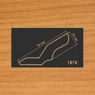 1870 вишня карниз МДФ 2800