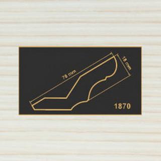1870 вудлайн крем карниз МДФ 2800