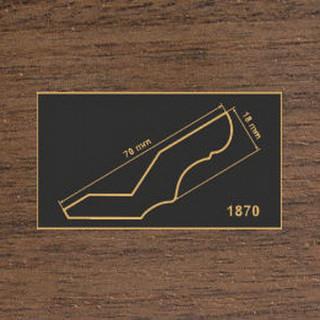 1870 орех темный карниз МДФ 2800