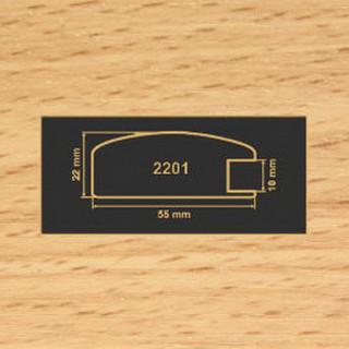 2201 бук рамочный профиль МДФ 2800