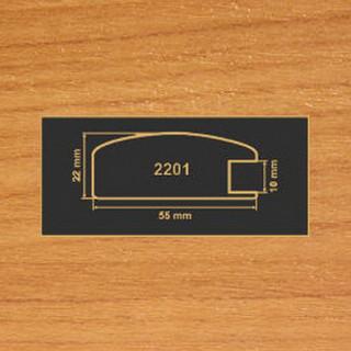 2201 вишня рамочный профиль МДФ 2800