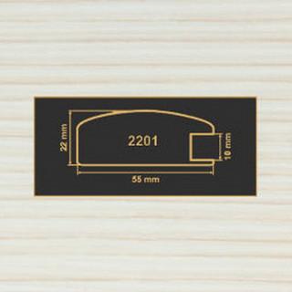 2201 вудлайн крем рамочный профиль МДФ 2800