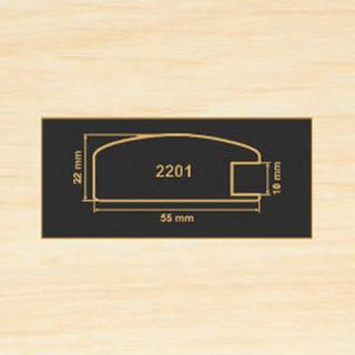 2201 дуб молочный рамочный профиль МДФ 2800