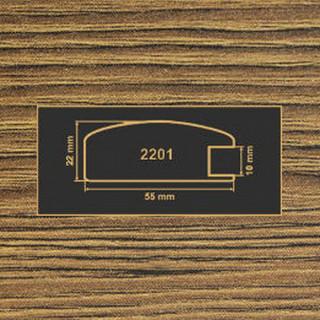 2201 дуб родос темный рамочный профиль МДФ 2800