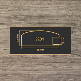 2201 дуб шамони тёмный рамочный профиль МДФ 2800
