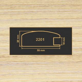 2201 зебрано песочный рамочный профиль МДФ 2800
