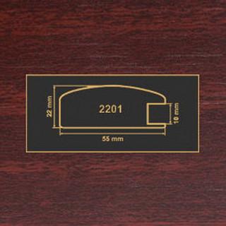 2201 махонь рамочный профиль МДФ 2800