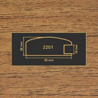 2201 орех лесной рамочный профиль МДФ 2800