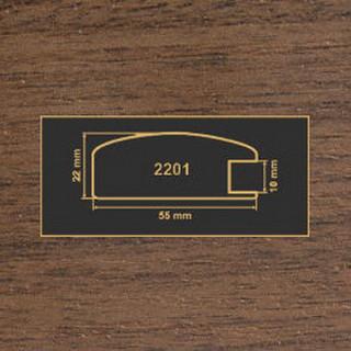 2201 орех темный рамочный профиль МДФ 2800