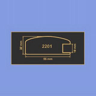 2201 синий рамочный профиль МДФ 2800