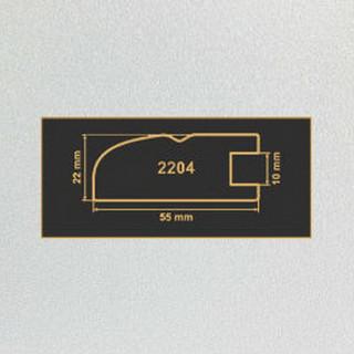 2204 алюминий рамочный профиль МДФ 2800