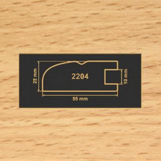 2204 бук рамочный профиль МДФ 2800
