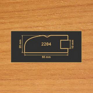 2204 вишня рамочный профиль МДФ 2800