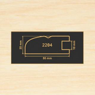 2204 дуб молочный рамочный профиль МДФ 2800
