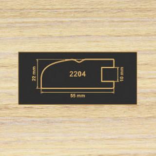 2204 зебрано песочый рамочный профиль МДФ 2800