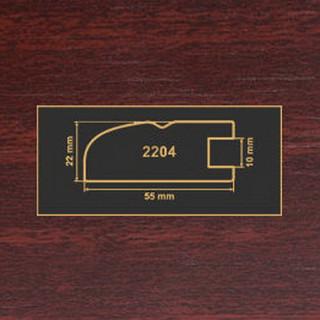 2204 махонь рамочный профиль МДФ 2800