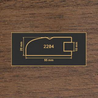 2204 орех темный рамочный профиль МДФ 2800