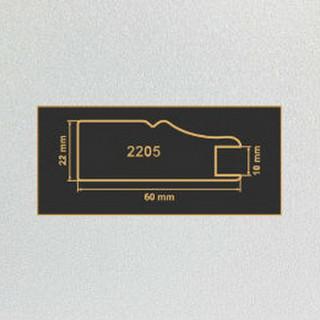 2205 алюминий рамочный профиль МДФ 2800