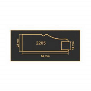 2205 белый рамочный профиль МДФ 2800