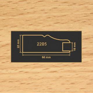 2205 бук рамочный профиль МДФ 2800
