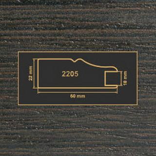 2205 венге рамочный профиль МДФ 2800