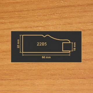 2205 вишня рамочный профиль МДФ 2800
