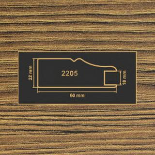 2205 дуб родос темный рамочный профиль МДФ 2800 нв