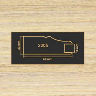 2205 зебрано песочный рамочный профиль МДФ 2800