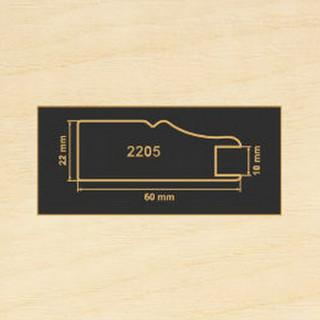 2205 клен танзау рамочный профиль МДФ 2800