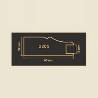 2205 кремовый рамочный профиль МДФ 2800