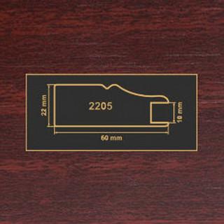 2205 махонь рамочный профиль МДФ 2800
