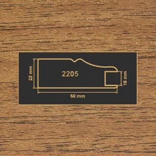 2205 орех лесной рамочный профиль МДФ 2800