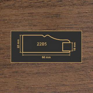 2205 орех темный рамочный профиль МДФ 2800