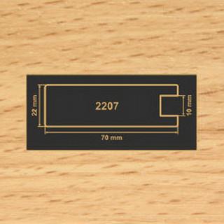 2207 бук рамочный профиль МДФ 2800