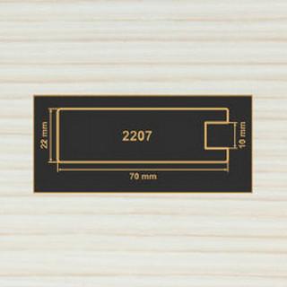 2207 вудлайн крем рамочный профиль МДФ 2800