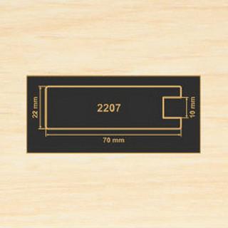 2207 дуб молочный профиль МДФ 2800 (НОВЫЙ)